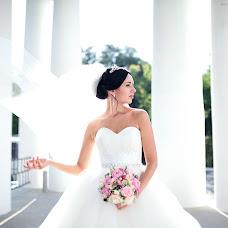 Wedding photographer Eva Vikulina (EvaVi). Photo of 22.05.2017