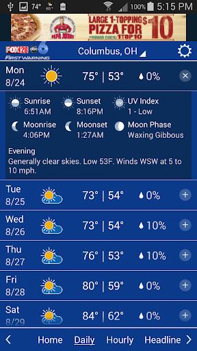 玩免費天氣APP|下載OHIO WX app不用錢|硬是要APP