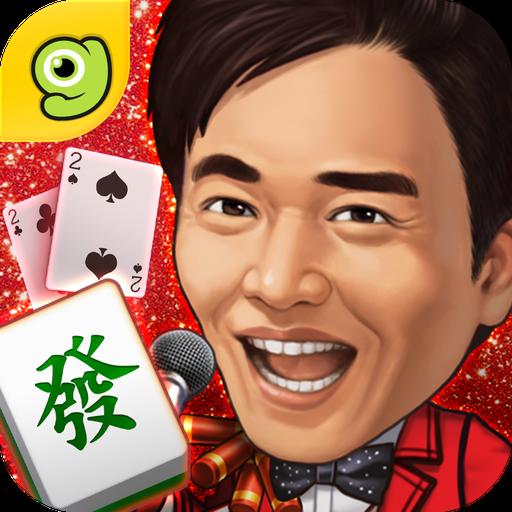 明星3缺1-2018憲哥新春賀歲版 (game)
