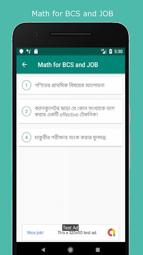 Math for BCS and JOB, Math shortcut (শর্টকাট গণিত) screenshot 2