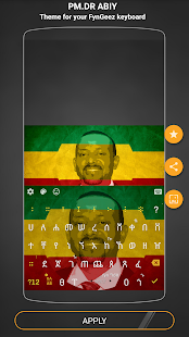 Amharic Keyboard theme for PM.DR ABIY