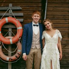 Wedding photographer Nastya Danilyuk (lisaikot1). Photo of 22.10.2017