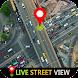 ストリートビューライブ、GPSナビゲーション&地球地図2019