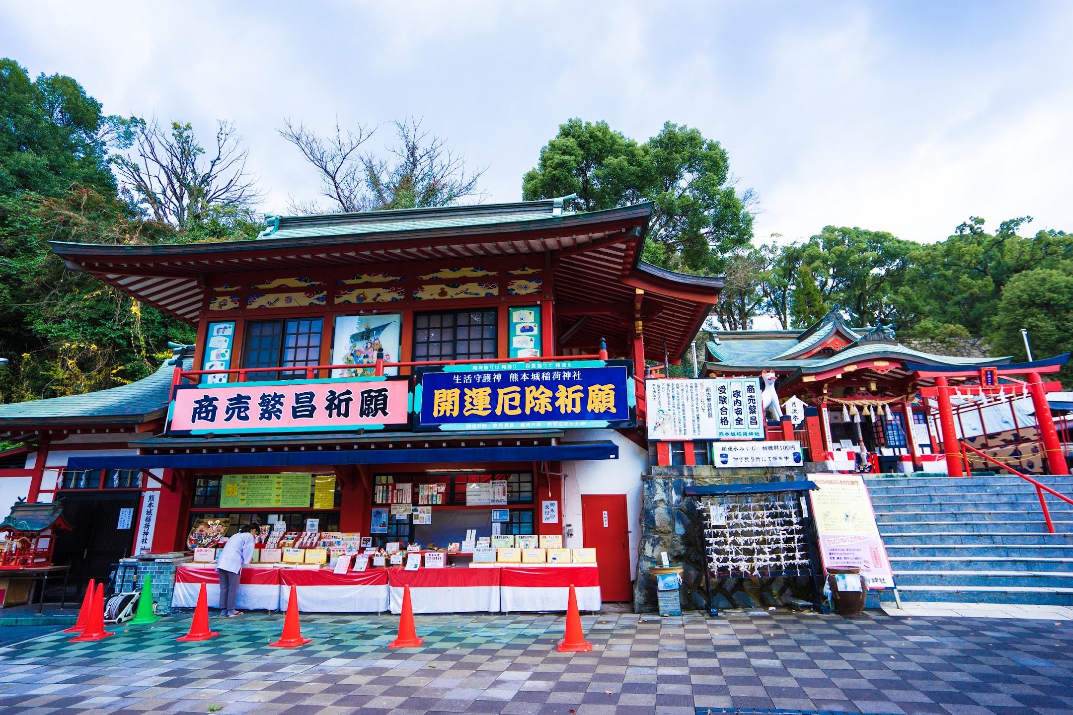 熊本城稲荷神社1