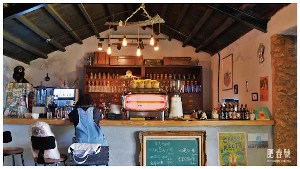 肥春號 墾丁白砂灣有著老藥櫃的老宅文青咖啡館