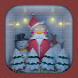 クリスマスの夜に ~脱出ゲーム~