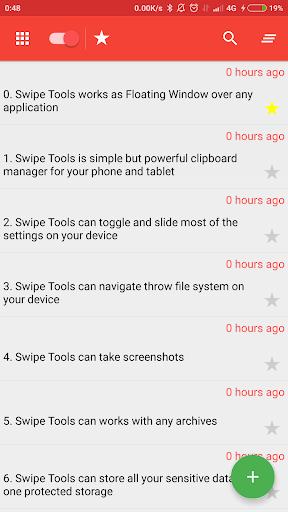 Swipe Tools