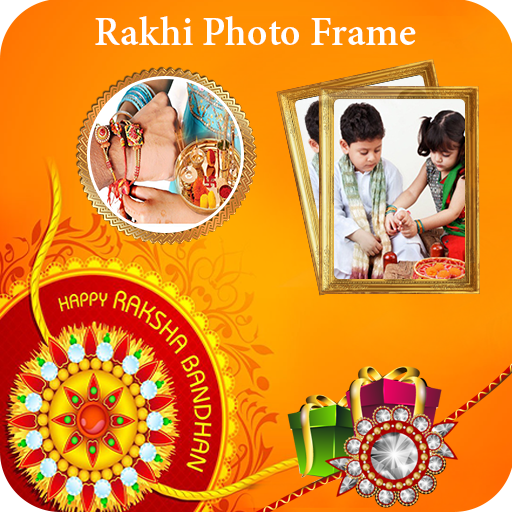 Rakhi Photo Frame : Raksha Bandhan Photo Creator
