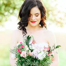 Wedding photographer Kristina Maslova (tinamaslova). Photo of 13.09.2018