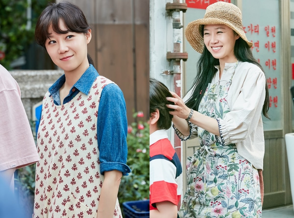 Gong Hyo Jin chose-When the Camellia Blooms