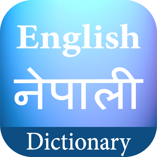 Download english to nepali dictionary .exe for free (Windows)