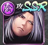清田史郎(SSR)