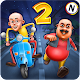 Motu Patlu Run 2 (game)