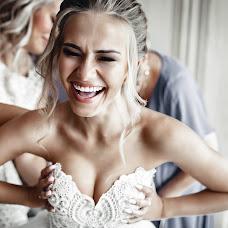 Wedding photographer Lena Valena (VALENA). Photo of 27.08.2017