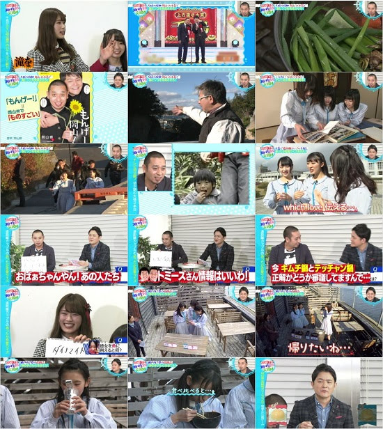 (TV-Variety)(720p) STU48×千鳥 瀬戸内少女応援団 180128