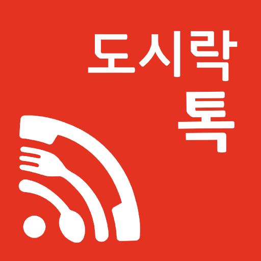 WiFi Dosirak Talk