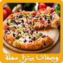 وصفات بيتزا سهلة وسريعة icon
