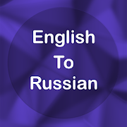 English To Russian Translator Offline and Online