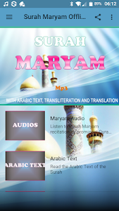 Download Surah Maryam Offline Mp3 APK latest version app for android