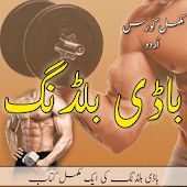Body Building Course & Tips