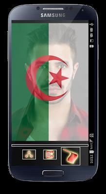 Drapeau Algeria - screenshot