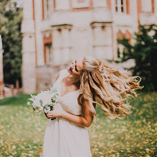 Wedding photographer Darya Troshina (deartroshina). Photo of 22.02.2018