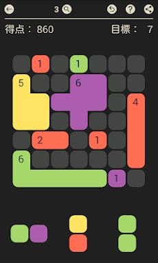 D7:7ごとに色付きのドミノをパックします。無料のカジュアルゲーム。のおすすめ画像1