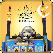 Eid Mubarak - Eid ul Adha