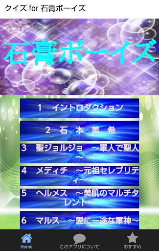 【神ゲー】面白い‼  おすすめスマホゲームアプリTOP30【ランキング】(08 ...