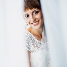 Wedding photographer Alina Glukhikh (alinagluhih). Photo of 13.09.2017