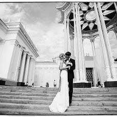 Wedding photographer Anna Ponomareva (Fotoankh). Photo of 12.12.2014