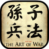 The Art of War Summary App