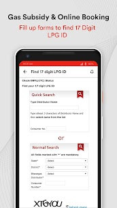 Gas Subsidy Check Online: LPG Gas Booking app 4
