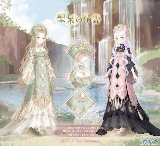 聖泉の精霊