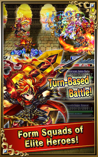 Brave Frontier  gameplay | by HackJr.Pw 13