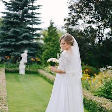 Wedding photographer Alena Kochneva (helenkochneva). Photo of 16.08.2017