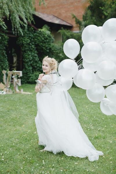 Wedding photographer Katerina Sapon (esapon). Photo of 25.06.2017