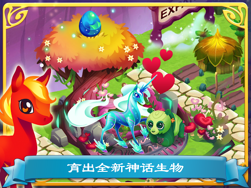 《幻想森林:夏季運動會》