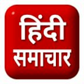 All Hindi News APK