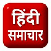 All Hindi News