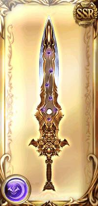 七星剣・煉