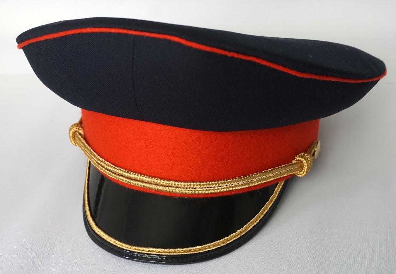 Šapka Garde Republike Srpske