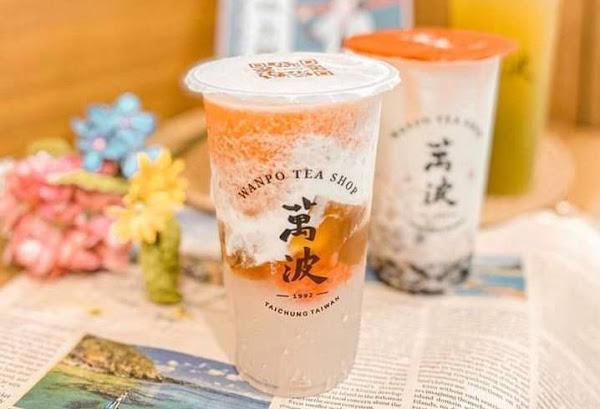 萬波島嶼紅茶Wanpo Tea Shop 桃園中華店
