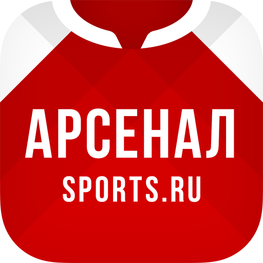 Арсенал file APK Free for PC, smart TV Download
