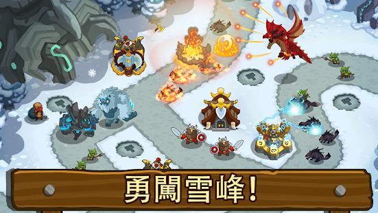 帝國守衛戰 (Realm Defense):英雄傳奇塔防 Screenshot
