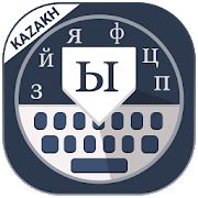 Kazakh keyboard