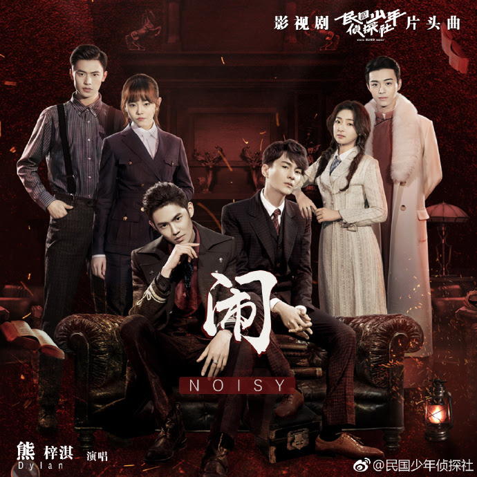 Young Blood Agency China Web Drama