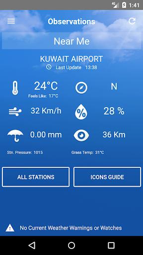 KuwaitMet ss1