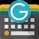 Ginger Keyboard-Emoji Keyboard v7.8.06