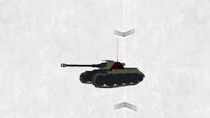 BT-26 zaxery regime